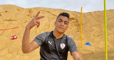 الزمالك يعلن إلغاء التفاوض مع نادى سانت إتيان لرحيل مصطفى محمد