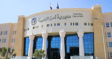صورة سقوط سفراء نوايا حسنة وهميين في الجيزة بعد تدشينهم حملة دعائية لمهرجان دولي