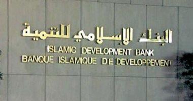 القطاع الصحى على أولويات البنك الإسلامى في مصر.. تعرف على التفاصيل