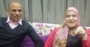 أمينة وزوجها