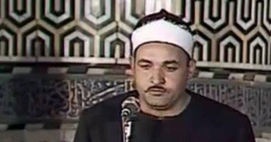 10 معلومات عن كروان الإذاعة الشيخ عبدالرازق الجندالى بالذكرى الـ13 لرحيله.. صور