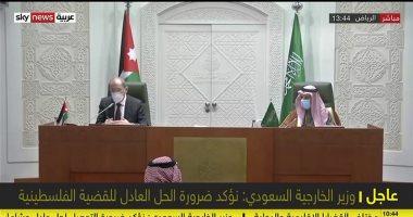 السعودية نيوز |                                              وزير الخارجية السعودى: فتح سفارتنا بالدوحة بعد استكمال الإجراءات خلال أيام