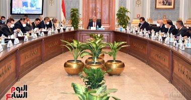 اجتماع اللجنة العامة لمجلس النواب