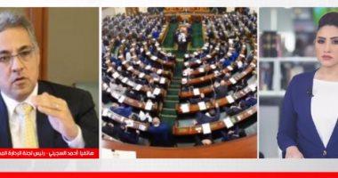 رئيس لجنة الإدارة المحلية بالبرلمان: مصطفى مدبولي سيحضر غدا أمام مجلس النواب