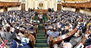 ننشر التقرير المشترك من لجان النواب حول تعديل قانون المركزى للتنظيم والإدارة