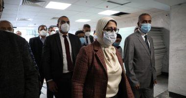 وزيرة الصحة الدكتور هالة زايد