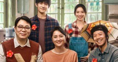 فيلم الدراما الرومانسية A Little Red Flower يتصدر شباك التذاكر الصيني