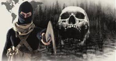 تجارة المخدرات.. دراسة جديدة تكشف الاقتصاد الخفى للتنظيمات الإرهابية
