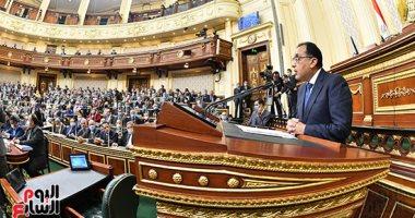 رئيس الوزراء أمام البرلمان: الحكومة حققت الاستقرار الأمنى وواجهت الإرهاب