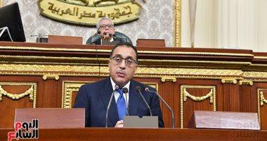 رئيس الوزراء امام البرلمان
