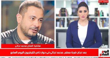 محمد نجاتى: يوجد فنانين صف أول حققوا نجومية زائفة والجمهور فى الشارع رافضهم