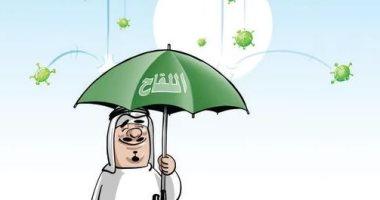 السعودية نيوز |                                              كاريكاتير.. لقاح كورونا مظلة تحمي المواطن من الفيروسات