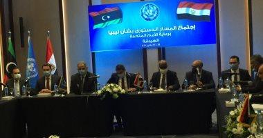 نجاح اجتماعات الغردقة.. توقيع الوفدين الليبيين على اتفاق حول استفتاء الدستور