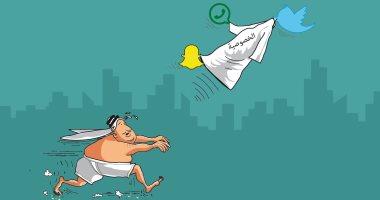 السعودية نيوز |                                              وسائل التواصل الاجتماعى تسرق خصوصية المستخدمين فى كاريكاتير سعودى