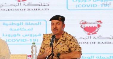تطعيم أكثر من 143 ألف شخص بلقاح كورونا فى البحرين