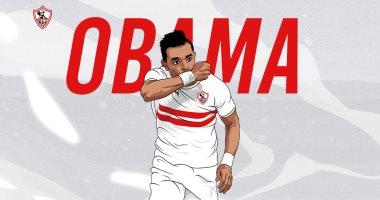 """يوسف أوباما يتوج بلقب """"رجل المباراة"""" بعد قيادته الزمالك للفوز على الجونة"""