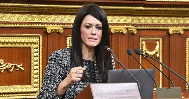 وزيرة التعاون الدولى تستعرض أمام مجلس النواب التقارير العالمية الإيجابية عن الاقتصاد المصرى