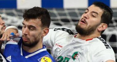 فرنسا تهزم الجزائر 29 - 26 فى مونديال اليد