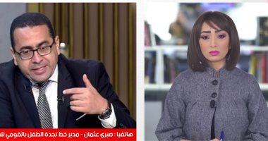 تغطية تليفزيون اليوم السابع حول واقعة سحل طفلة الدقهلبة