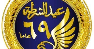 شعار عيد الشرطة الجديد