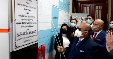 السعودية نيوز |                                              تنمية التجارة الداخلية: تأدية 250 ألف معاملة بمكاتب السجل التجارى شهريا