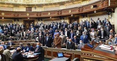 أخبار مصر.. مجلس النواب يوافق بالأغلبية على مد حالة الطوارئ ثلاثة أشهر.. صور