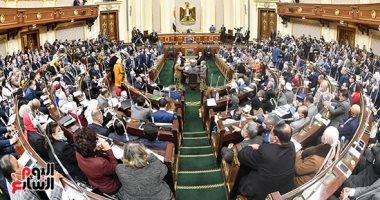 مجلس النواب يحيل بيان وزير قطاع الأعمال العام للجنة المختصة لدراسته