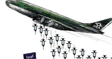 السعودية نيوز |                                              طائرة أمريكية تسقط لقاحات كورونا فى كاريكاتير سعودى