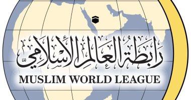 السعودية نيوز |                                              رابطة العالم الإسلامي ترحب بالمشروع الأممي المعزز لثقافة السلام والتسامح الداعية إليه عدد من الدول العربية والإسلامية