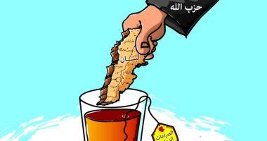 السعودية نيوز |                                              كاريكاتير اليوم.. حزب الله يغرق لبنان وسط الصراعات الدولية