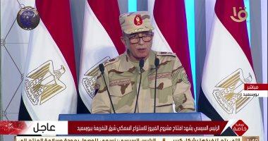 اللواء أمين على مدير عام جهاز مشروعات الخدمة الوطنية