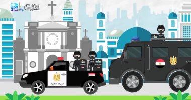"""""""أهلنا وإخواننا"""".. فيديو رسوم متحركة لدار الإفتاء لتهنئة الشرطة بعيدها الـ69"""