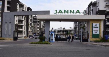 """وزير الإسكان يكشف نسب تنفيذ مشروع """"JANNA"""" بمدينة الشيخ زايد"""