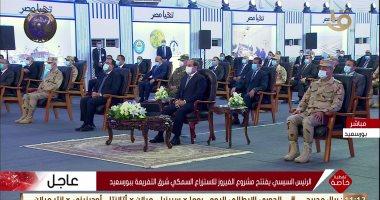 الرئيس: الريف هيبقى حاجة تانية بعد 3 سنوات.. وماسبناش قطاع إلا واشتغلنا فيه
