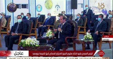 الرئيس السيسي عن مطالب تطوير التعليم: مش سايبين حاجة وبنحل كل مشاكل الدولة