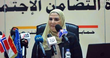 السعودية نيوز |                                              وزيرة التضامن: انخفاض نسبة الفقر من 32.5% لـ29.7% رغم جائحة كورونا
