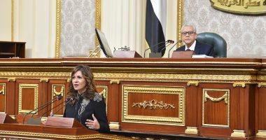 """وزيرة الهجرة: أطلقنا مبادرة """"نورت بلدك"""" لاستيعاب العمالة المصرية العائدة.. صور"""