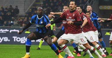 قمة نارية بين انتر ميلان ضد ميلان في ربع نهائي كأس إيطاليا