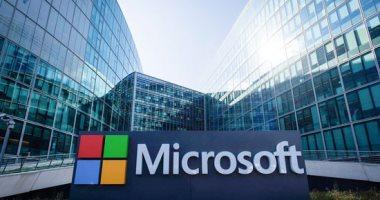 مايكروسوفت تستثمر مليار دولار فى ماليزيا لإنشاء مراكز بيانات