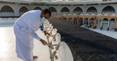 السعودية نيوز |                                              صور.. فريق سعودى مختص بتنظيف سطح الكعبة المشرفة خلال 40 دقيقة