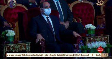 حماية وطن.. الرئيس السيسي يشاهد محاكاة لضبط تشكيل عصابى باحتفال عيد الشرطة
