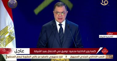 وزير الداخلية: نواصل تكامل الجهود الأمنية لمواجهة شائعات الإخوان ضد الوطن