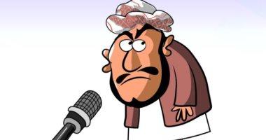 السعودية نيوز |                                              كاريكاتير صحيفة سعودية: الحوثي يد إيران في اليمن