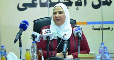 صور.. وزيرة التضامن: افتتاح أول مطعم لذوى الإعاقة فى أبريل المقبل
