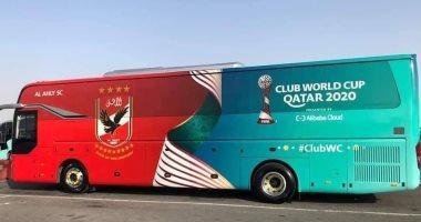 شاهد.. الحافلة المخصصة لنقل بعثة الأهلي في قطر
