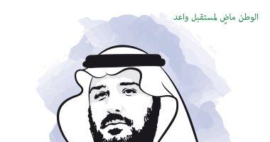 السعودية نيوز                                                السعودية تنتظر مستقبل واعد فى كاريكاتير سعودى