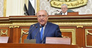 السعودية نيوز |                                              مصر تعرب عن بالغ إدانتها لاستمرار محاولات الحوثى استهداف الأراضى السعودية