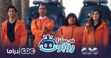 """هشام جمال يستعد لجزء ثانى من """"فى بيتنا روبوت"""" بعد شهر رمضان"""