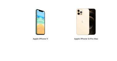 إيه الفرق؟.. أبرز الاختلافات بين هاتفى iPhone 12 Pro Max و iPhone 11