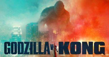 تأجيل عرض فيلم Godzilla vs. Kong لمدة 5 أيام دون إعلان أسباب .. فيديو